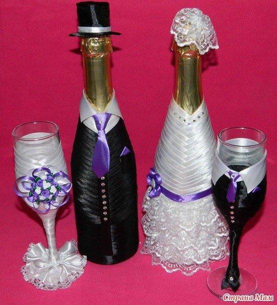 Украсить свадебное шампанское своими руками мастер класс 46