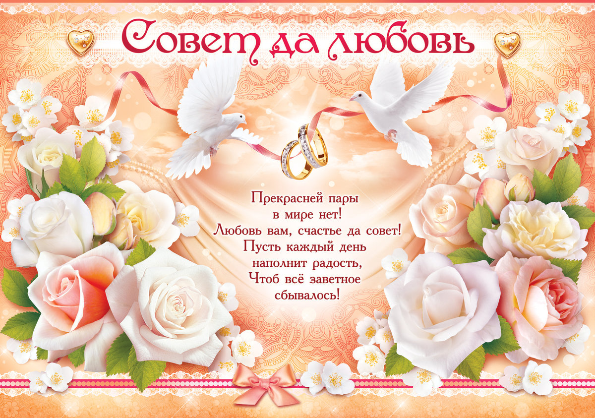 День внутренних войск МВД » 37