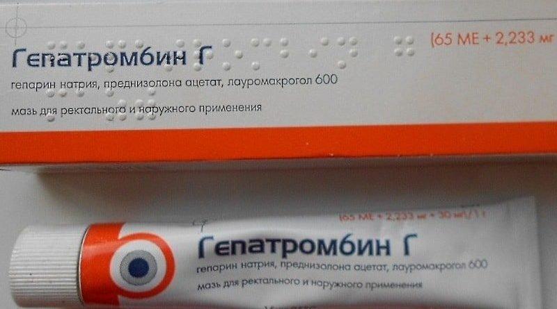 Гепатромбин г свечи отзывы беременных 19
