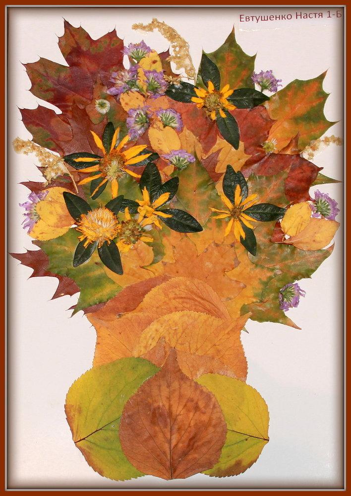 Поделки из листьев и цветов 89