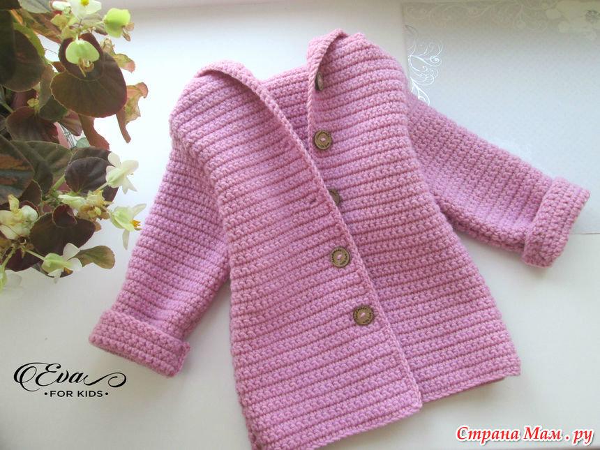 Вязание крючком кардиган для девочки 6 лет 65