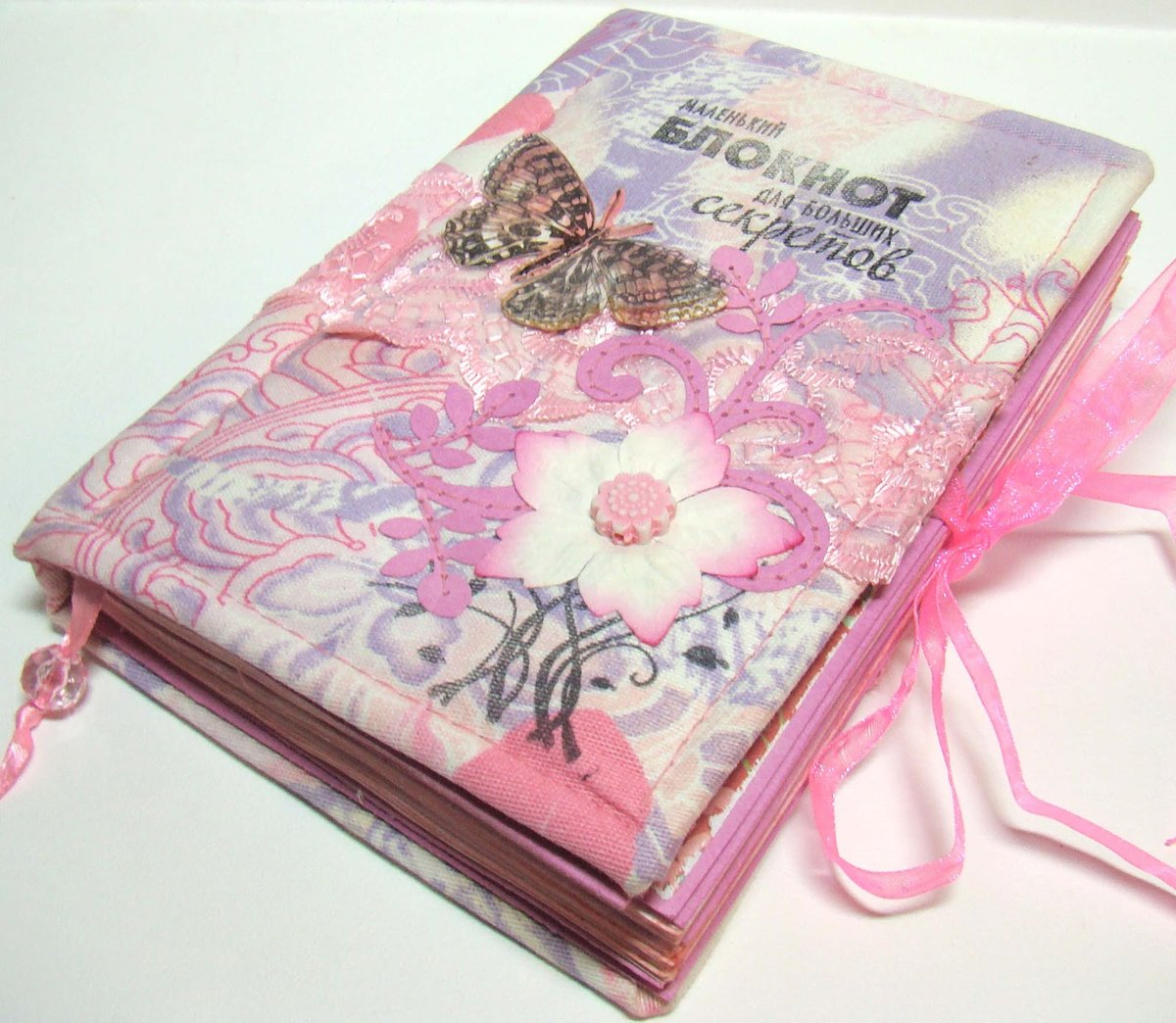 Как сделать обложку личный дневник своими руками из тетради