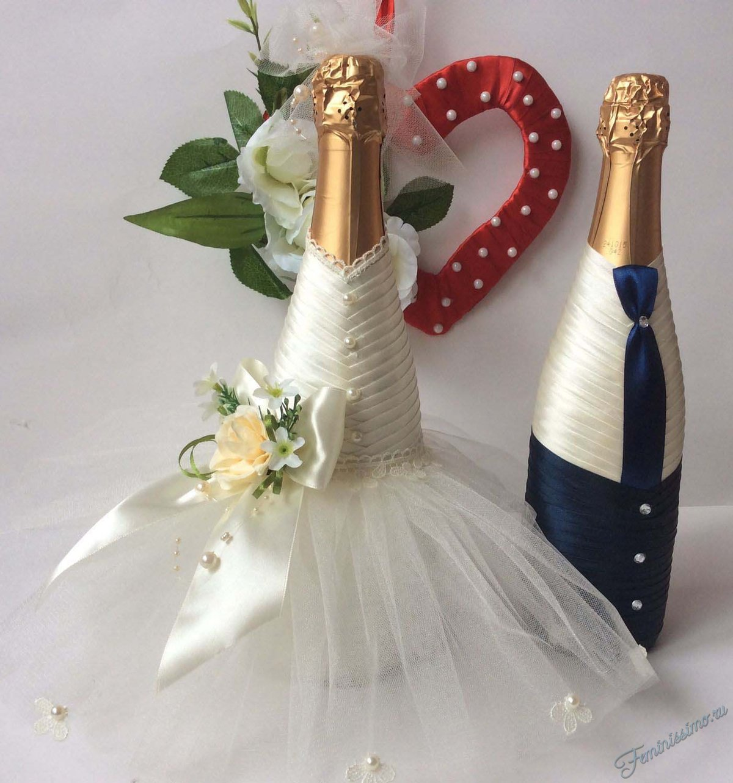 Украшение шампанского на свадьбу лентами своими руками фото