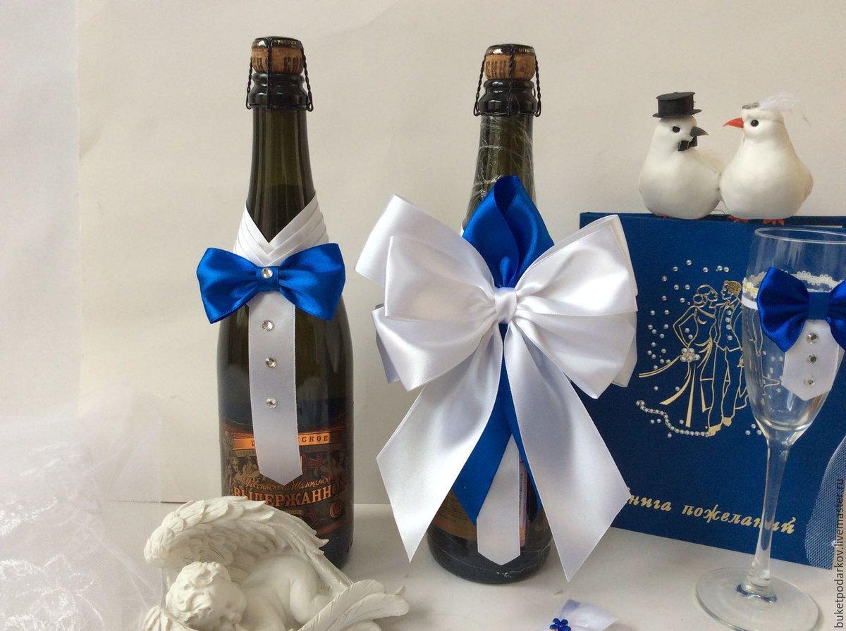 Как украсить шампанское на свадьбу своими руками, мастер 97