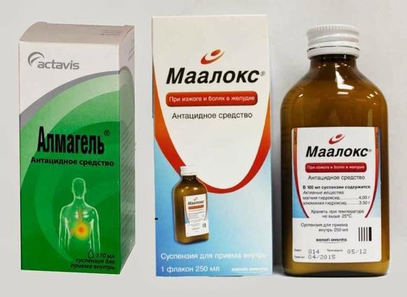 Что помогает от изжоги: средства, лекарства, препараты http://bazaprikolov.ru/Pejc/ Что помогает от изжоги? Причина возникновени