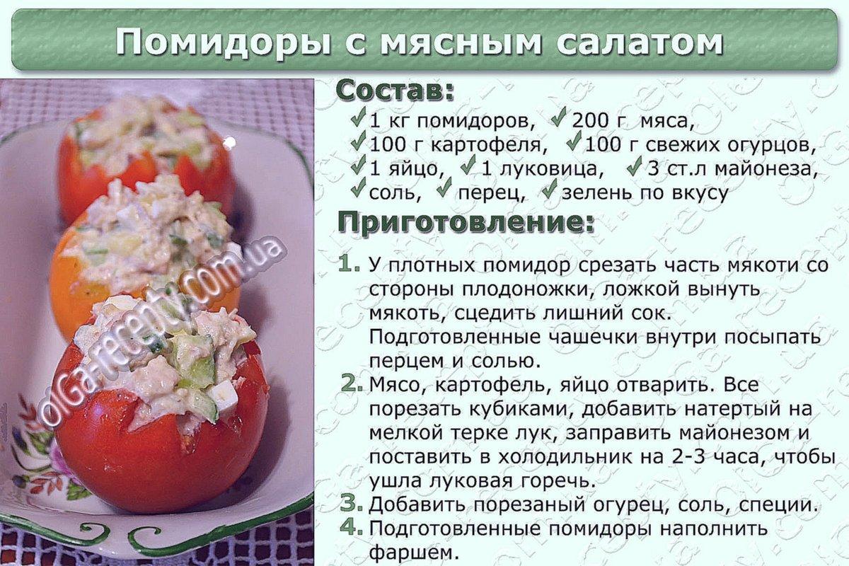 Рецепты блюд фото пошагового приготовления