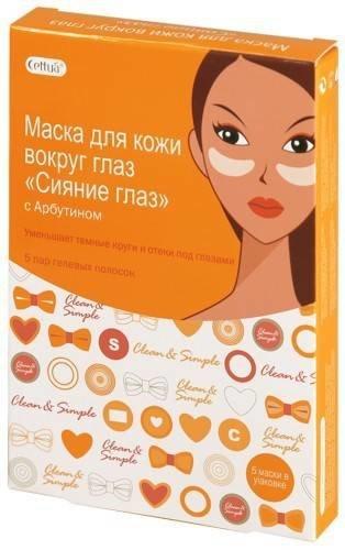 Маски для кожи вокруг глаз в домашних условиях за 35