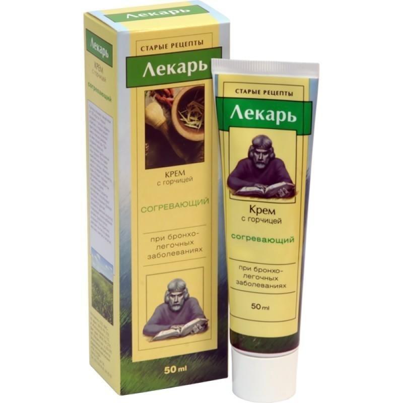 Аптека 7 ?? Крем-воск ЗДОРОВ от мастопатии купить в Перми: цена 990 руб http://ohote.ru/Ew1R/ Фармакологический эффект ?? пчелин