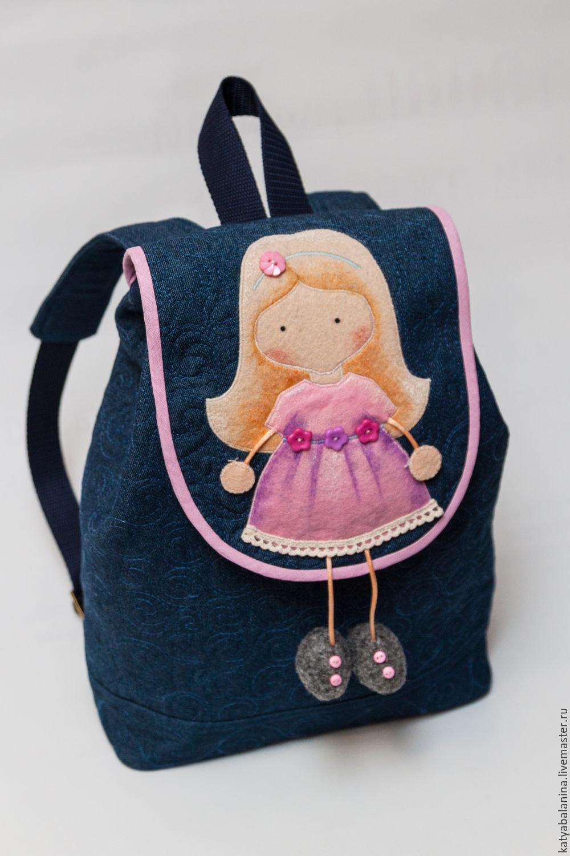 Сшить своими руками детский рюкзачок для 812