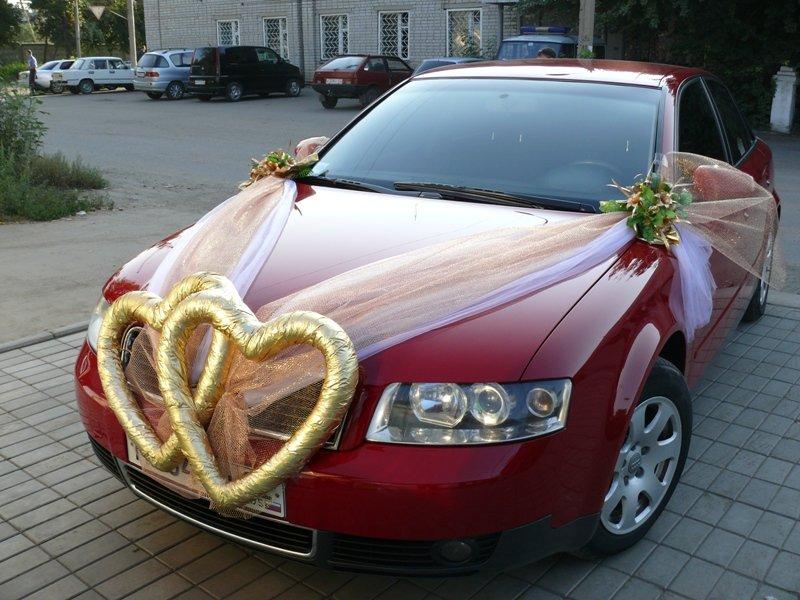 К чему снится машина красного цвета в подарок 76