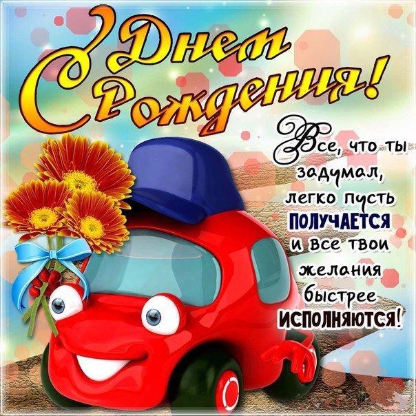 Казахская поздравительная открытка 96