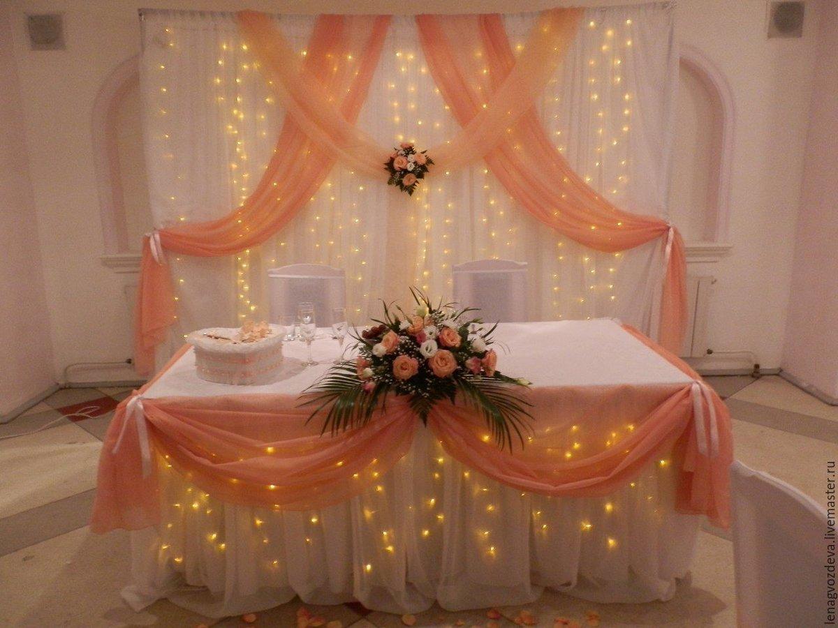 Дворец бракосочетания 3 - Санкт-Петербург