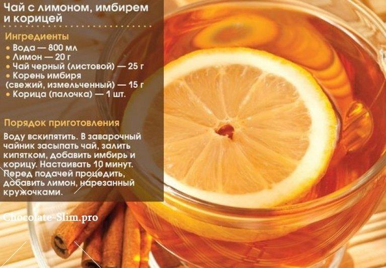 Как сделать напиток с имбирем и лимоном  60