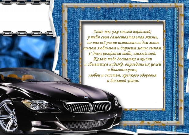 Фотографии Цветы Пионы Шаблон поздравительной открытки Бутон Доски