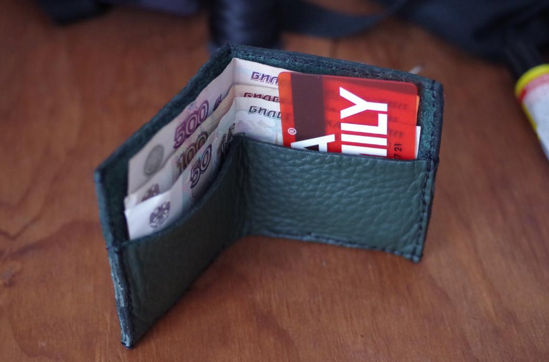 Делаем кошелёк своими руками