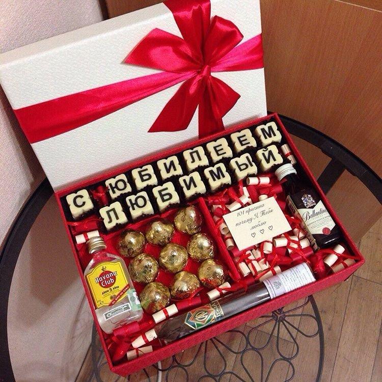 Коробочка с подарками любимому 739