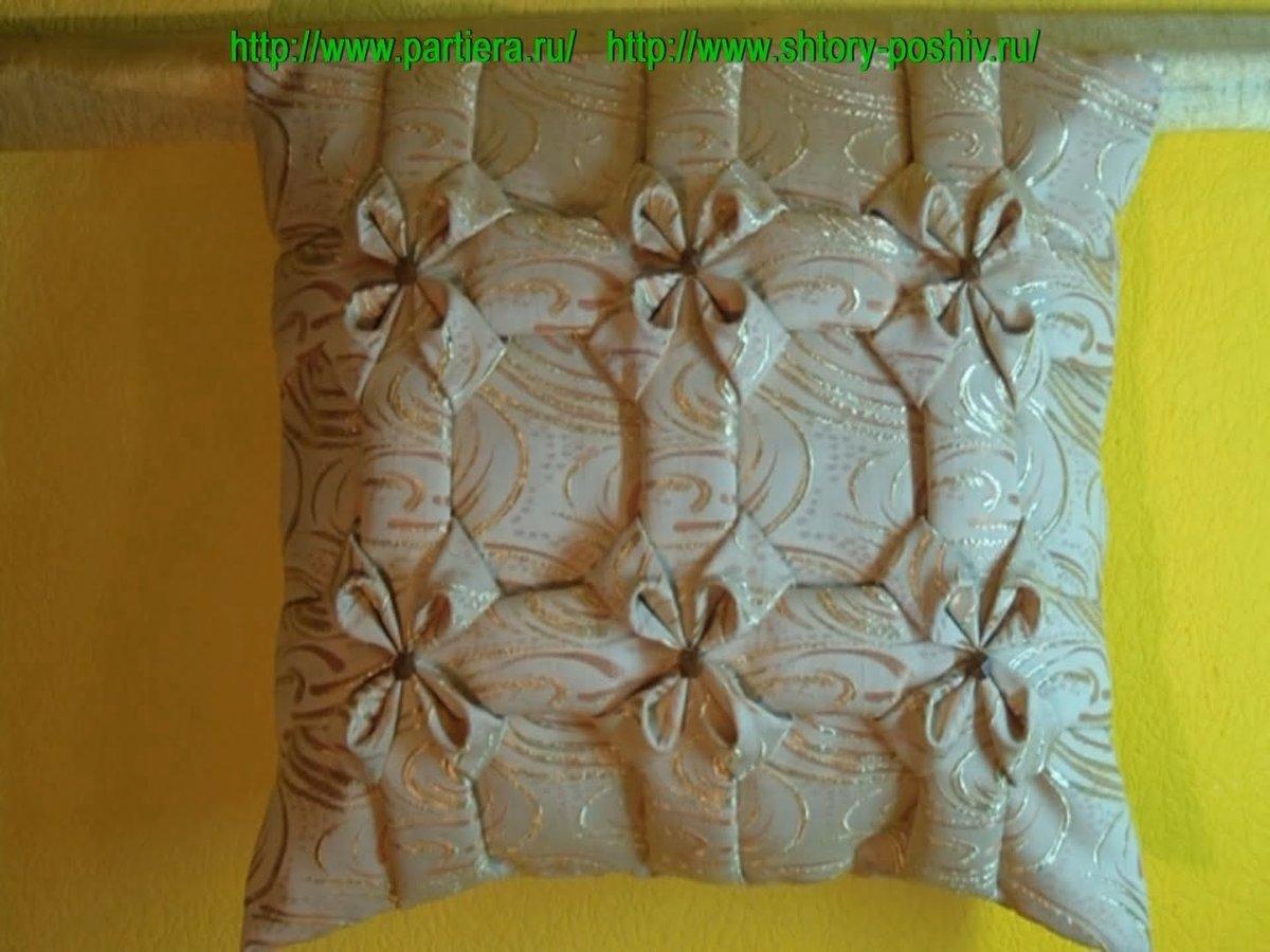 Оригинальные подушки своими руками выкройки фото схемы мастер класс