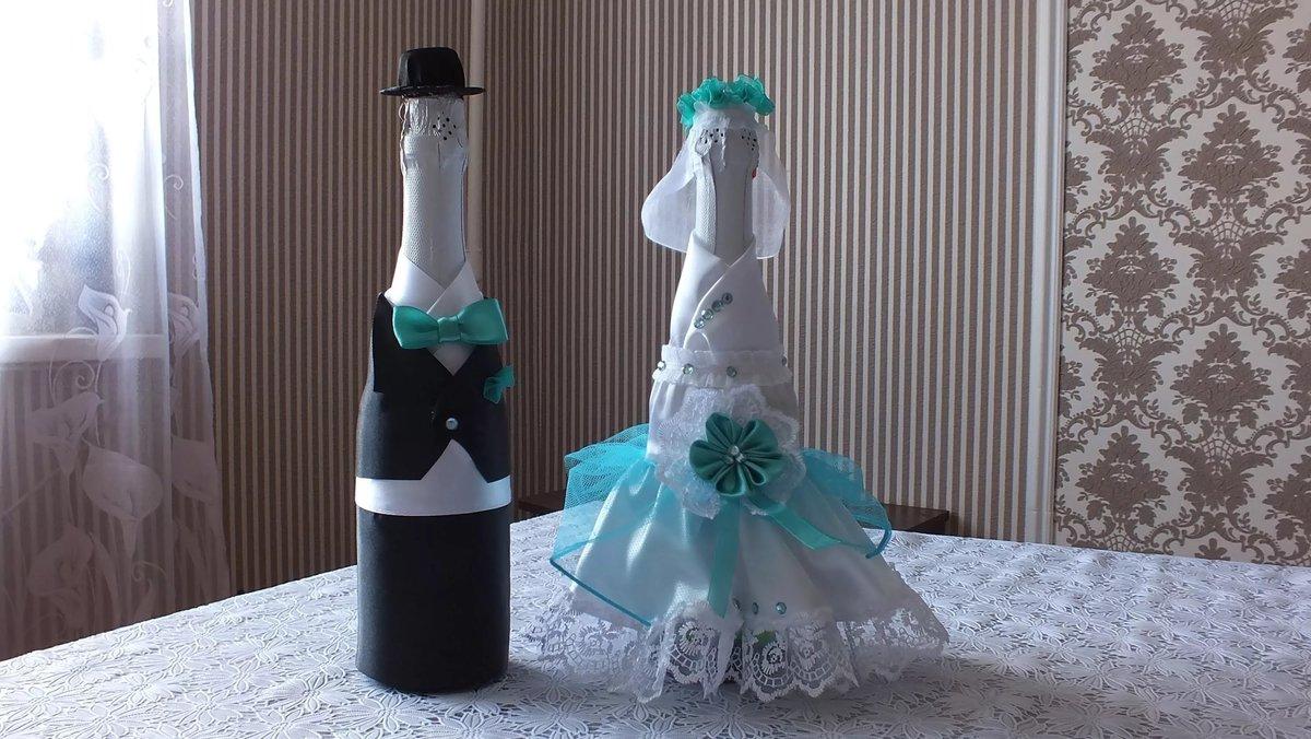 Бутылка на свадьбу своими руками фото