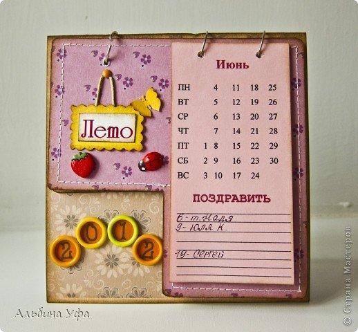Сделать календарь своими руками с датами рождения 41