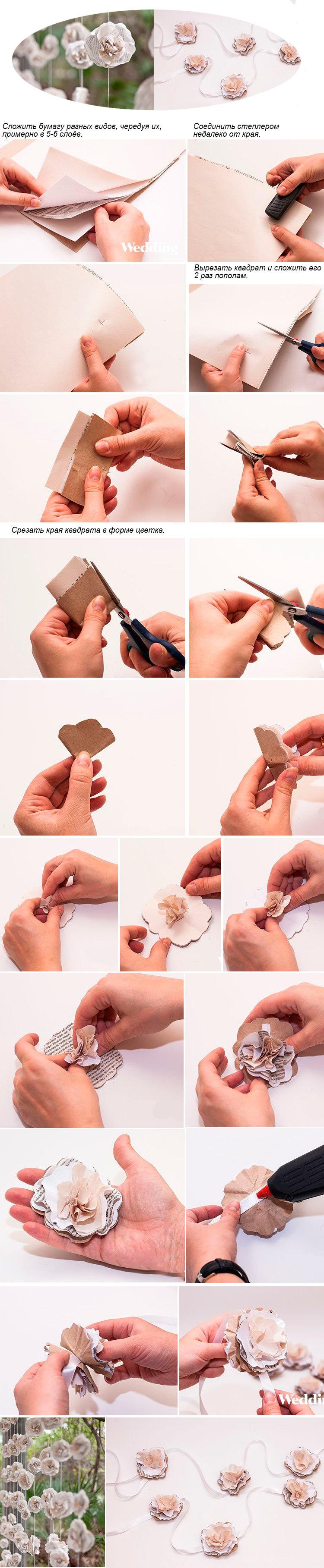 Как сделать цветы из бумаги своими руками пошагово легкие фото