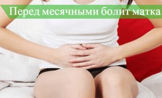 Стрептококковый Артрит Симптомы
