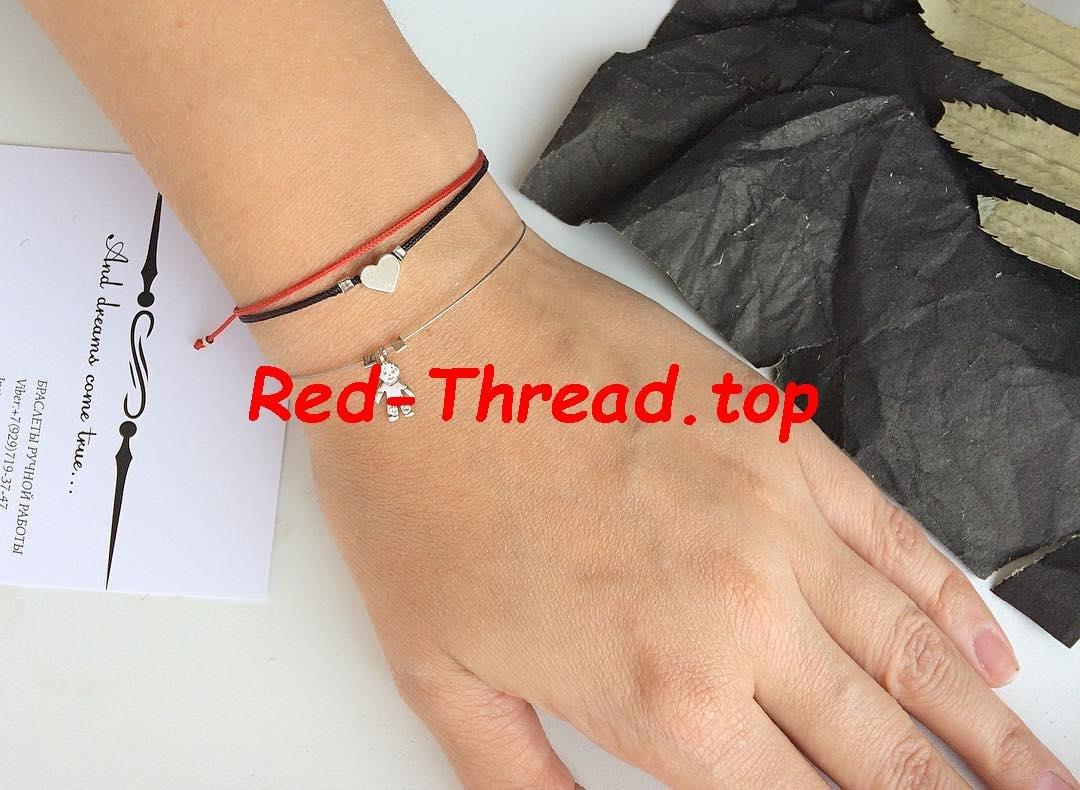 Красная нить на запястье своими руками сделать 29