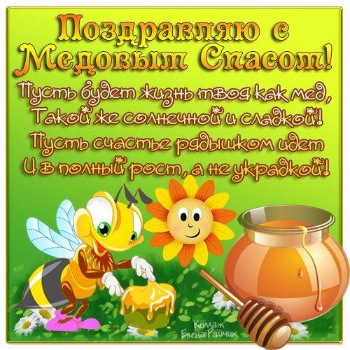 Поздравительная открытка с маковеем 35