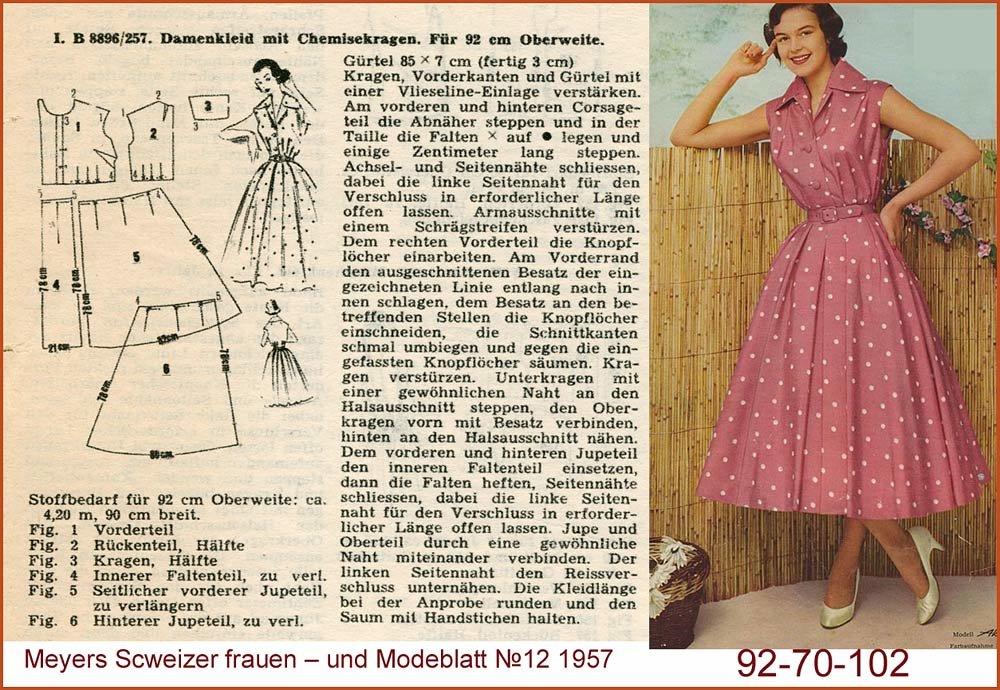 Платье 60 годов сшить