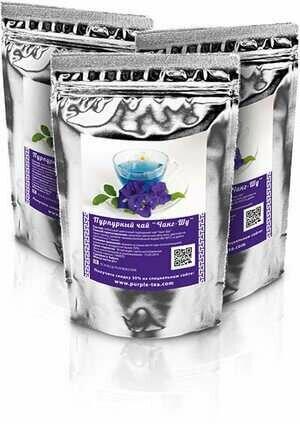 Сколько стоит пурпурный чай чанг шу отрицательные отзывы