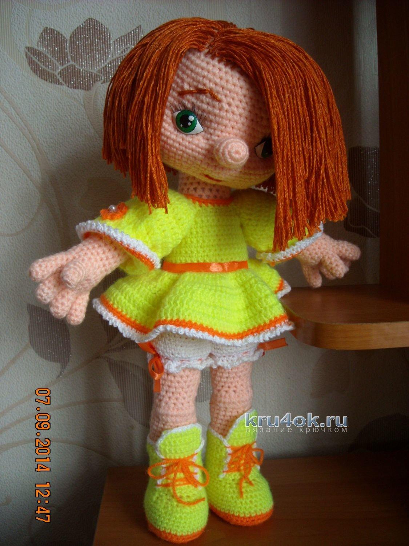 Кукла связанная крючком схема фото