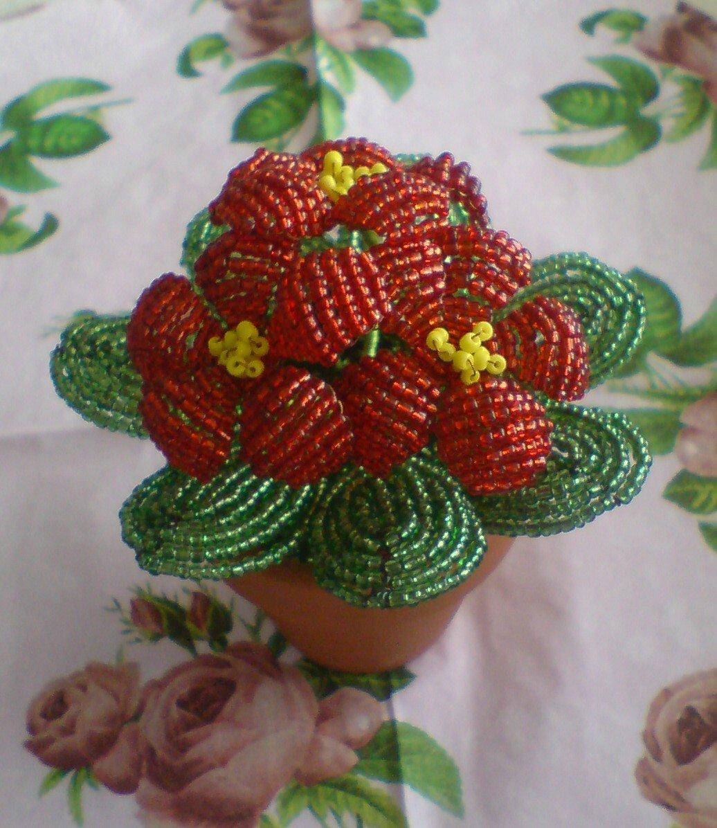 Один цветок из бисера своими руками