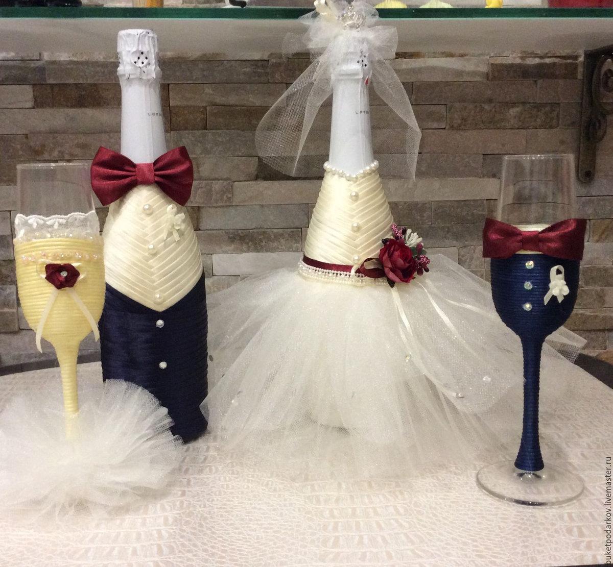 Жених и невеста своими руками на бутылке