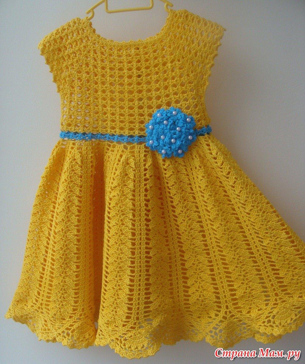 Поиск на Постиле: Платье спицами для девочки 50