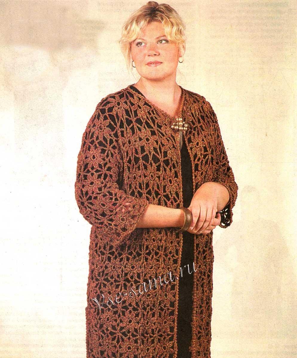 Вязание кардиганов Азбука Рукоделия 97