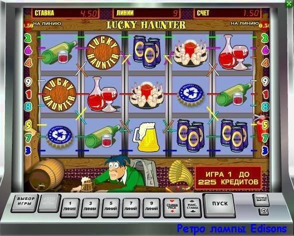 Игровые автоматы играть бесплатно без регистрации порно игровые автоматы алькатрас скачать бесп