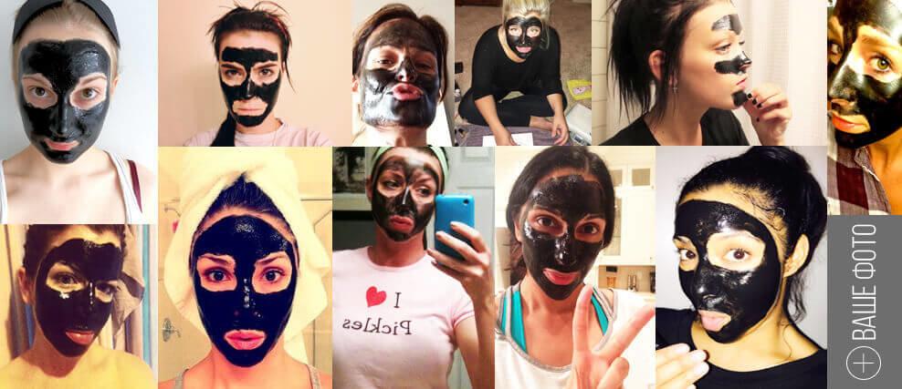 Черная маска на лицо своими руками 732