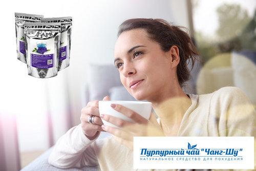 Чай для похудения чанг шу противопоказания живота