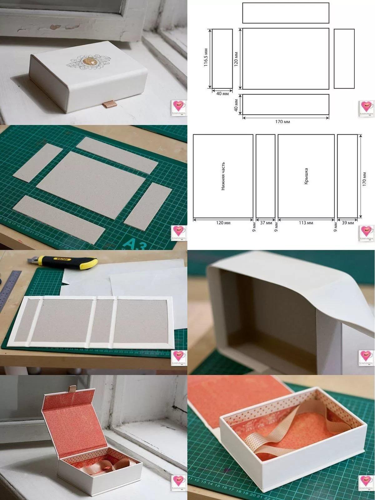 Изготовление красивых коробок своими руками 248