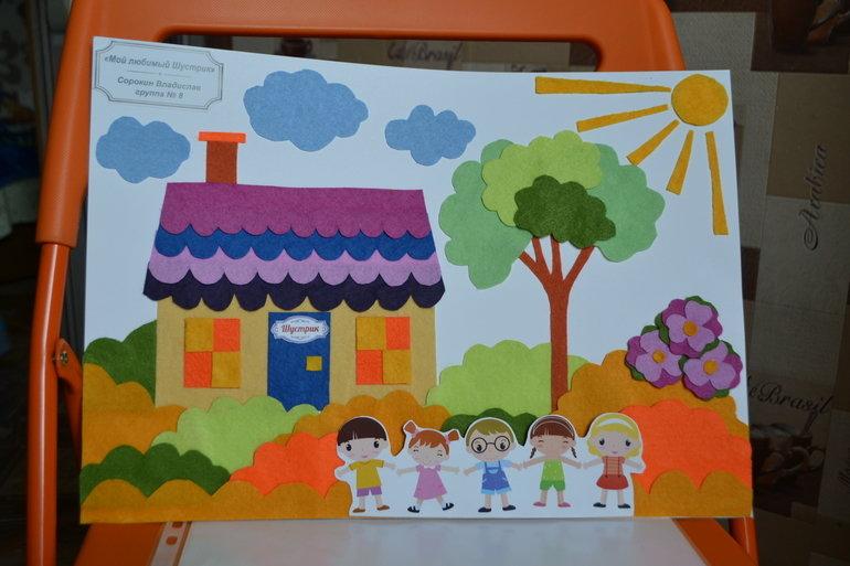 Поделка мой любимый детский сад