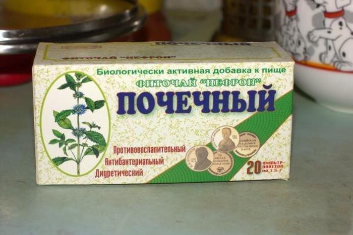 Травы при пиелонефрите для беременных 31