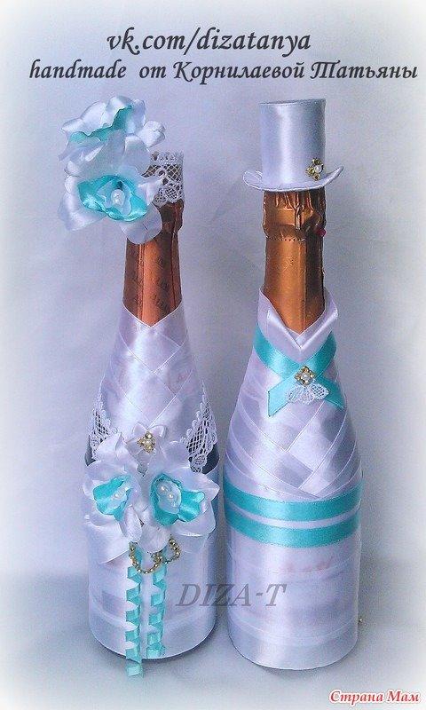 Бутылка на свадьбу канзаши