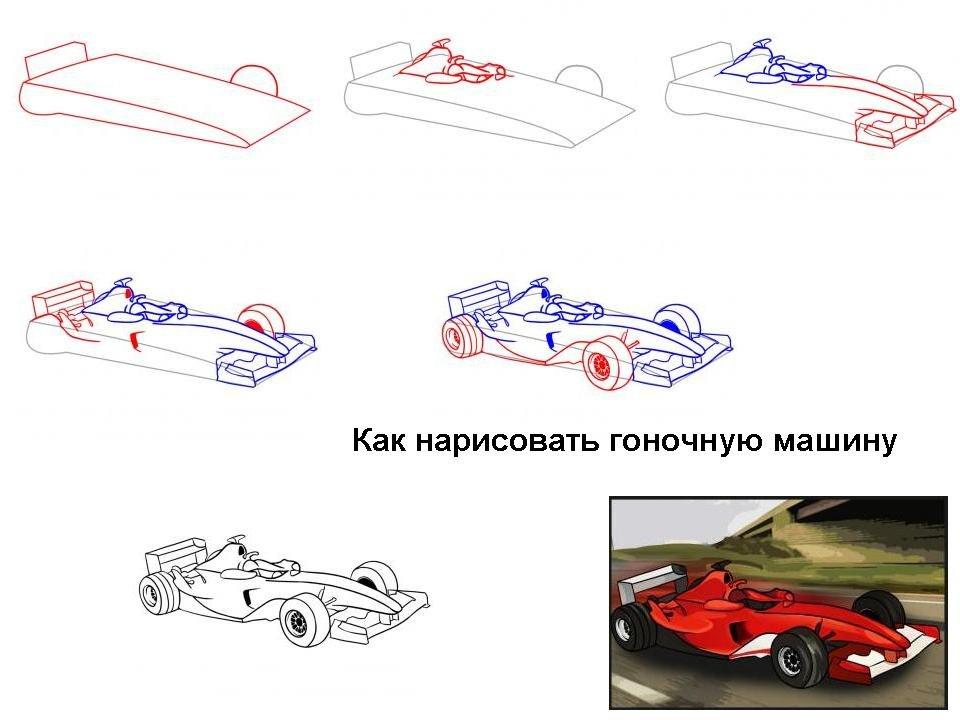 Рисунки на гоночных тачках