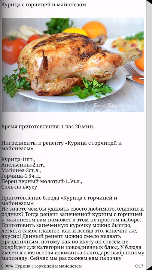 Пошаговый рецепт холодца в мультиварке