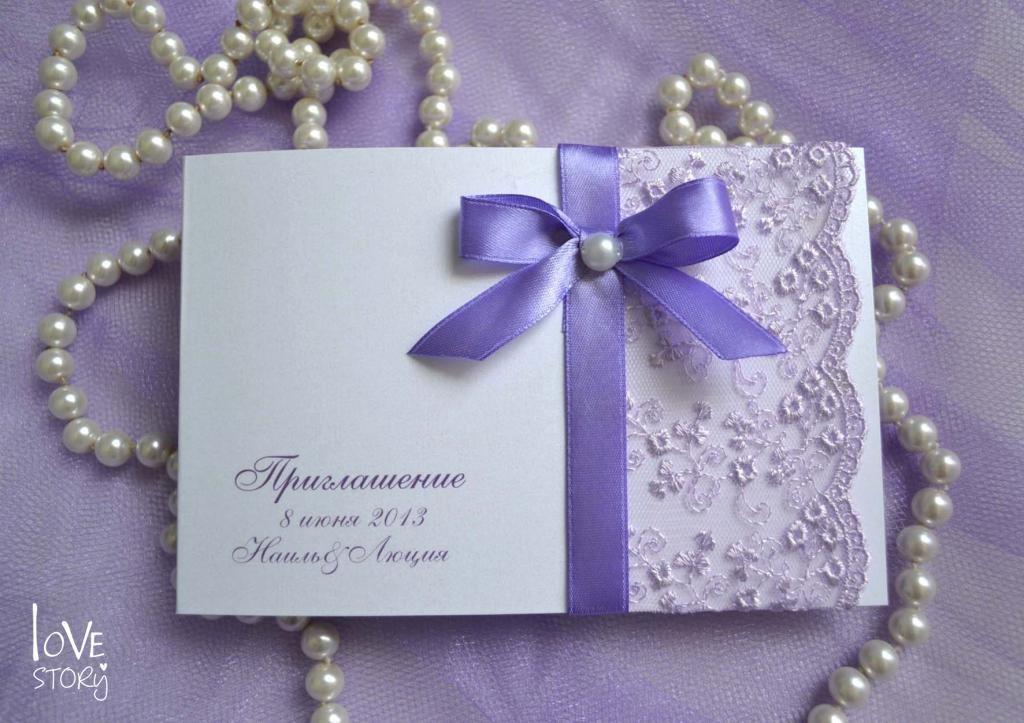 Купить Свадебные приглашения