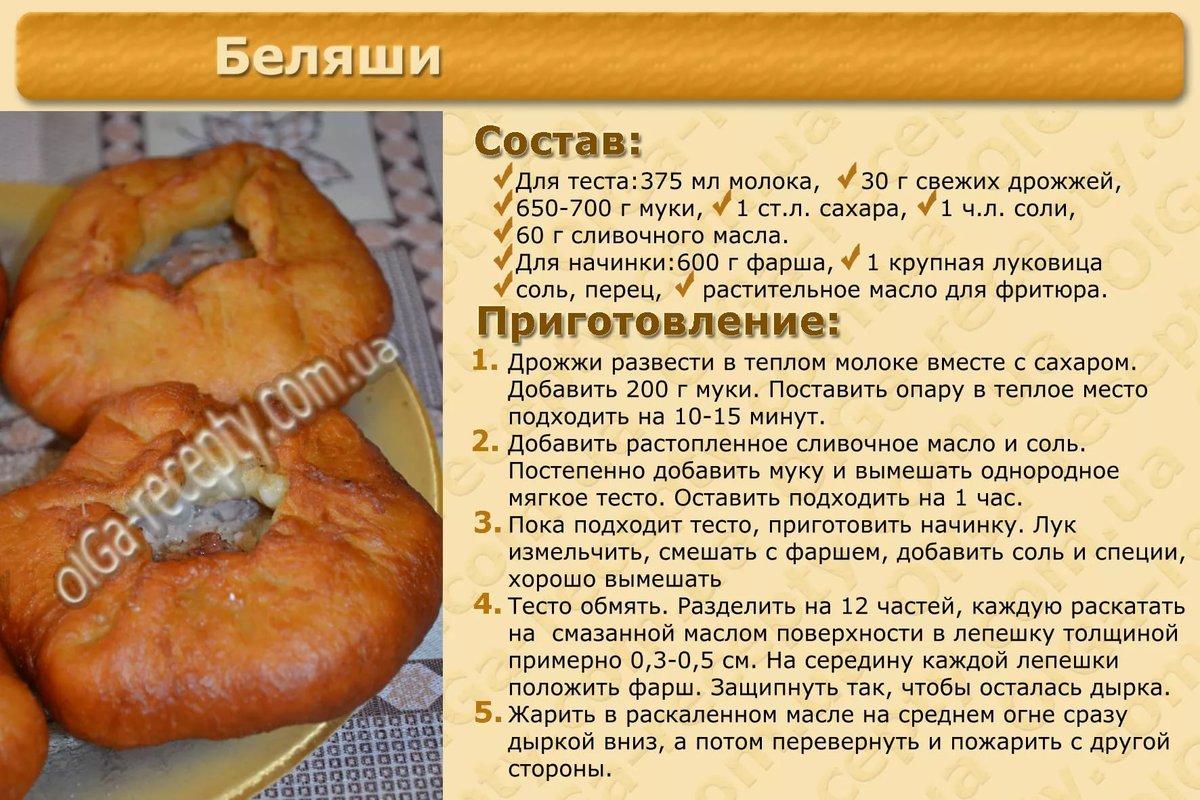 Как сделать тесто для пирожков 12 пошаговых рецептов 71