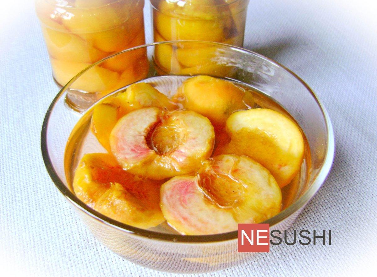 Персики в сиропе на зиму: рецепт с фото 80