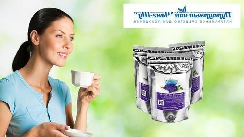 Купить пурпурный чай чанг шу в аптеке москва йошкар ола