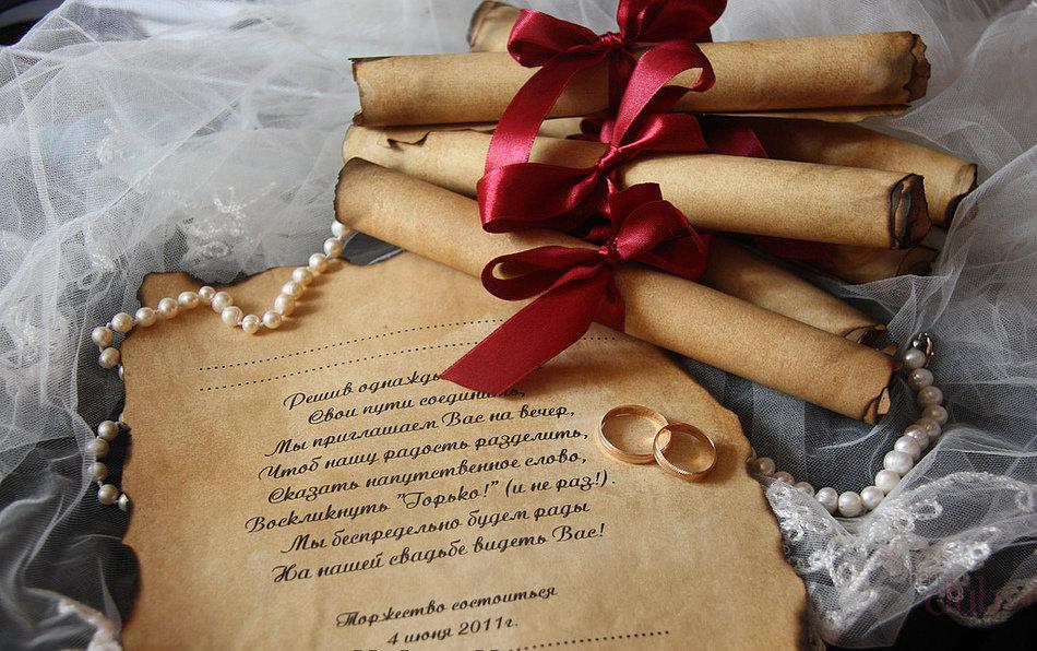Пригласительные в виде свитков на свадьбу своими руками 8