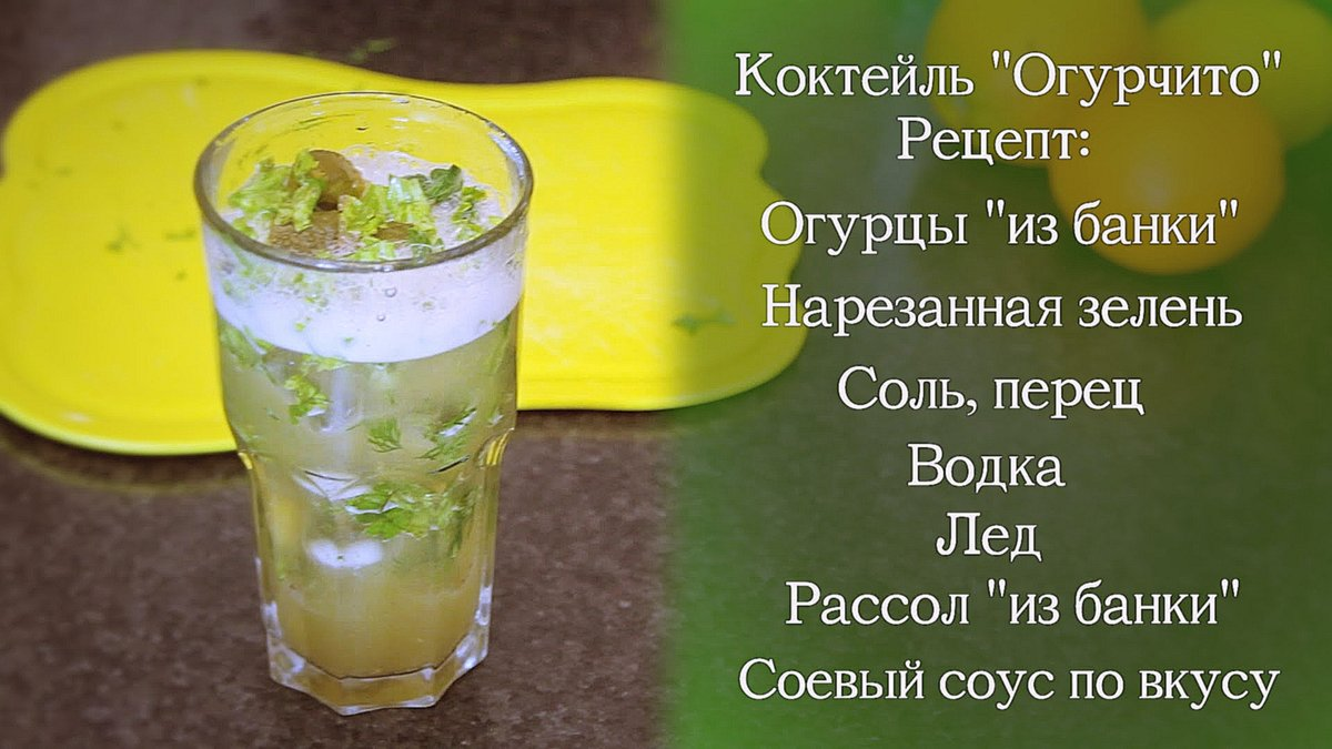 Алкогольные коктейли в домашних условиях рецепт пошагово