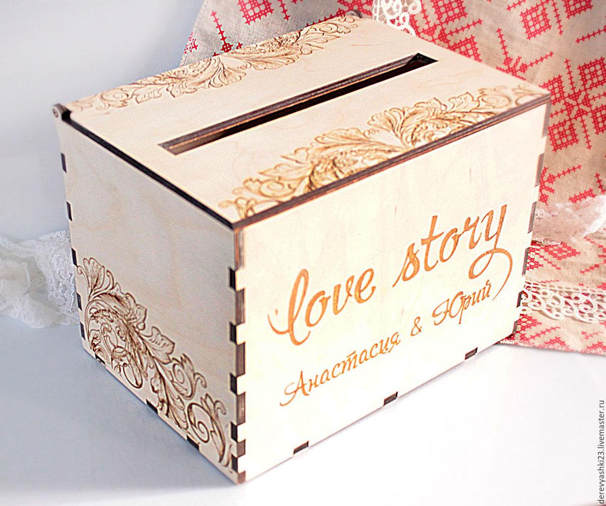 Своими руками коробку для денег на свадьбу 59